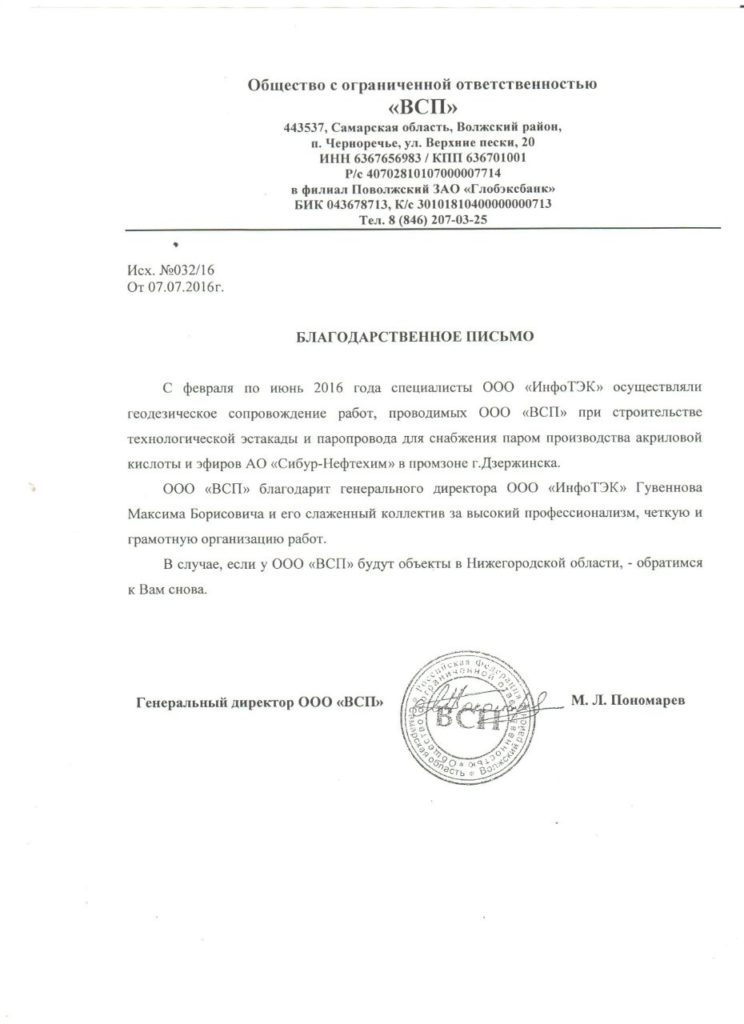 Sustalife (Сусталайф) купить со скидкой в Приволжье